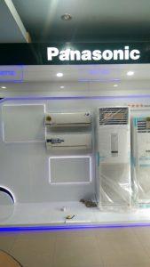 panasonic neonbox