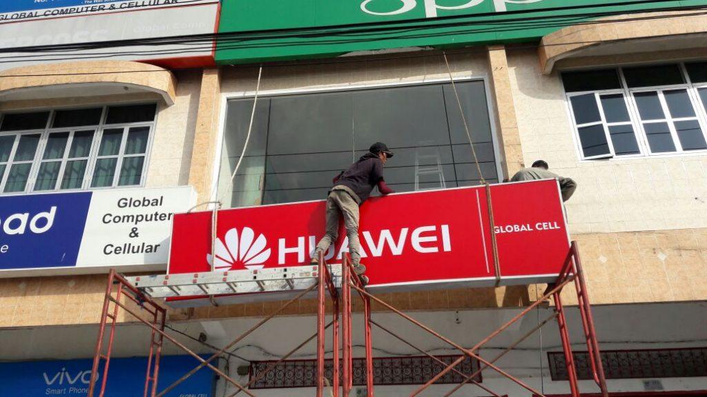 pemasangan banner