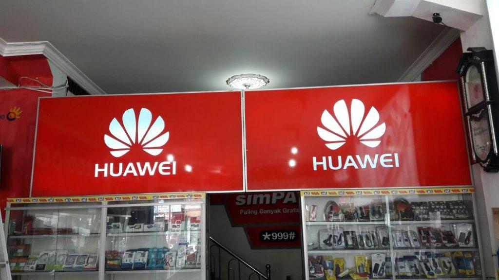 banner huawei