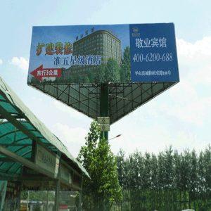 billboard Kinetic Board